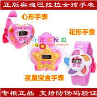 other other other Best Small AUDI heart flower watches 581218 kit 581366