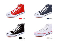 Lace-Up Unisex Spring and Fall 2014 spring new Korean fashion women's shoes couple high-top canvas shoes, men's canvas shoes