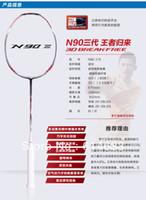 Wholesale 2013 Top model Lining Woods N90 iii carbon badminton racket for Lindan