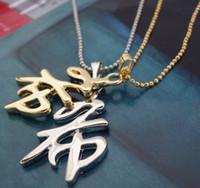 Super Cheap Fashion Jewelry Fashion jewelry quot Super Junior quot