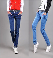 Wholesale Hot Sale Specials spring models street fashion Korean casual thin elastic hemming jeans harem influx female jeans