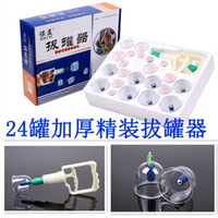 Wholesale 24cup set High Quality Thicken Cupping Chinese BRAND Pull Out Vacuum Apparatus Cup Cupping Therapy Apparatus Body Massage
