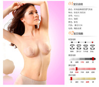 One Size Silicone  2014 3 styles Silicone breast stick Nipples stick Invisible bra Breathable silicone bra Silicone brassiere,woman sex toy Adult sex supplies