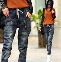 Wholesale Hot Sale Specials spring models street fashion Korean casual collapse loose influx harem tide female jeans