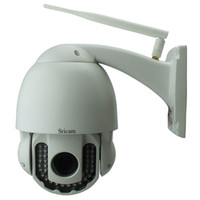 Outdoor Pan/Tilt CMOS Wireless HD 5x Optical Zoom PTZ IP Camera P2P Outdoor PTZ Camera P2P Wifi Security IP Camera