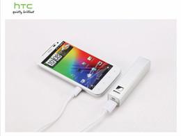 2600 mah portable power bank, lenovo, samsung universal mobile phone charger, USB backup battery, digital accessories