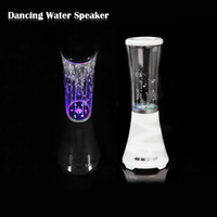 2.1 Universal HiFi HOT sales Universal Bluetooth Dancing Water Speakers LED Light Built-in Battery USB Flash Mirco SD Card Free Shipping