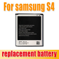 Wholesale High quality mAh High Capacity Gold Battery for Cell Phone Samsung Galaxy SIIII S4 SIV S IIII I9500 I from sunnyya