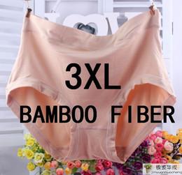 Wholesale New Fashion Underwear Women panties bamboo fiber briefs female pants undies plus size shorts women colors wholesales