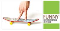 pvc decking - 100 Pack Finger Board Tech Deck Truck Skateboard Toy Gift Boy Kids Children Party