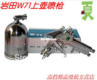 HVLP Paint Spray Gun Yes hot saled Japan IWATA HVLP spray gun W71G Furniture Auto and house Paint spray gun air tools pneumatic tools free shipping