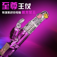 Female rabbit vibrator - 36 functions rabbit vibrator with clitoris stimulator and g spot Rolling sex toy Jelly Jack vibrator for women
