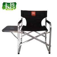 Wholesale High quality flat tube aluminum alloy folding chair computer chair fishing chair director chair zone fire board