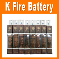 Wholesale E Cigarette eGo K Fire battery kamry V Variable Voltage Spinner Battery K Fire Wood Ecig