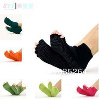 Wholesale Yoga Socks Pilates Socks New Cotton Professional Toe Socks For Women