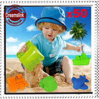Cheap Unisex children beach toys Best Toy Sets 24 Months & Up Playsets Beach Games