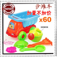 Unisex Toy Sets 24 Months & Up Wholesale- Children Beach Toys Kids Toys Toddlers Outdoor Play Playsets Beach Games For Kids Sand Summer Toy 6pcs set 60sets