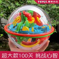 Wholesale Large magic ball intelligence d maze chess game educational toys