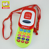 other other other Child tell the story of mobile phone telephone 0-1 - 2 - 3 baby puzzle early learning toy