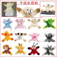 Wholesale 30pcs hot sell new arrive Plush marine sea animal Magnetic stick fridge magnet Cartoon magnet whosales