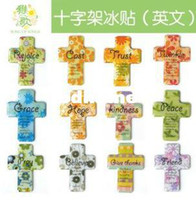 animal crossing stickers - 12 Christian Religious Small gift accessories refrigerator stickers magnetic cross Fridge Magnets