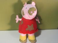 2014 New Arrival 30cm Big Peppa Pig plush toys mud peppa in ...