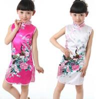 achat en gros de qipao soie-1pcs vente chaude vente chaude fille robe chinoise traditionnelle paon robe été enfants soie Chine Qipao livraison gratuite