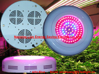 Wholesale 8pcs Dropship w ufo led grow light red blue orange indoor growing lighting