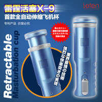 masturbation cup   Quality Male Masturbation Cup,LETEN Retractable Thrusting Piston Masturbation Cup,Male Masturbator Automatic Sex toys for men