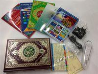Wholesale M10 Islamic Koran Coran Quran Pen Reader GB GB MP3 Function Muslim Holy Bible Books Scripture Player Travel Dictionary Drop Shipping