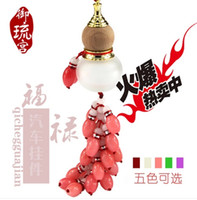 Wholesale Auto accessories gourd Car accessories pendant Mahogany perfume bottle gourd furnishing articles home decorations