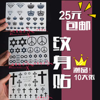 Wholesale waterproof tattoo sticker suit male and female models in alphabetical sun totem fake tattoos