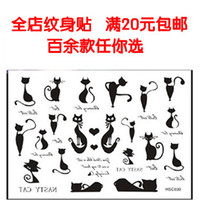 Wholesale Hot male and female tattoo stickers tattoo stickers waterproof and sweat cute kittens series full yuan shipping