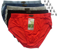 Wholesale 5pcs Men s briefs shorts men underwear men underpants bamboo fiber Solid underwear high quality XL XL XL Wholesales