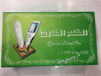 Wholesale High Quality M9Original Muslim Koran Coran Quran Pen Reader Books GB GB MP3 Holy Hadith Learing Dictionary Pray Bible with Gift Pray Mat