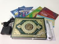Wholesale High Quality M9 Leather Bag Islamic Holy Koran Coran Quran Pen Reader GB MP3 Function Muslim Bible Learning Books Hadith Bukharin