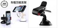 black, white car holder for phone,gps... Universal 50pcs lot Phone Car holder Universal Windshield Mount Holder For Nexus 4 for iPhone 5 for iPod GPS PSP MP3 MP4 free shipping