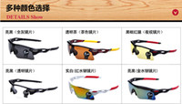Resin Lenses Driving frog sunglasses 10 pcs lot Safety Explosion-proof Wind-Proof Sunglasses Men Sports Glasses Specially for Cycling Driving Sunglasses
