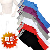 Wholesale Male long johns thin elastic line pants male cotton long johns for man s underpants legging tight