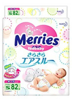 Wholesale Merries Newborn paper nappies disposable diaper S82 for kgs baby pieces package