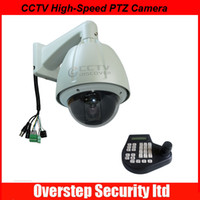 "HD PTZ Dome camera NTSC 480TVL CCTV 7"" Dome 400° s High-Speed 352x Zoom PTZ Camera w Controller Security Kit"