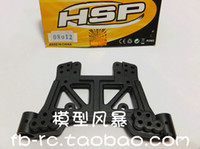 Wholesale Hsp shock absorber plate hsp shock mount