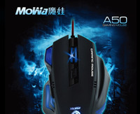Wholesale computer mouse gaming mouse Optical Mouse Wired gaming mouse usb mouse optical mous game mausee