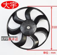 Wholesale Daewoo excavator electronic fan car cooling fan condenser radiator fan motor fan blade