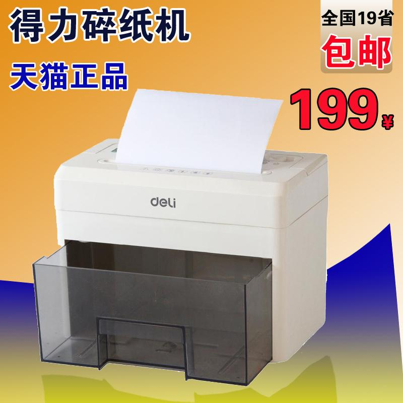 Best term paper service shredding
