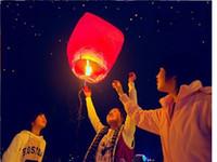 Sky Lantern Holiday  SKY Balloon Kongming wishing Lanterns,Flying Light Halloween Lights,Chinese sky Lantern 10pcsv