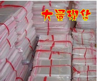 Wholesale 1000 X clear self adhesive plastic bags OPP package bag cm cm cm cm cm cm