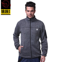 Wholesale Wandering wolf winter new men outdoor climbing breathable warmth Fleece wool jersey