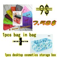 Cosmetic Cases bag in box - 1 Bag in bag organizers Storage Bags desktop folding storage boxes for cosmetic