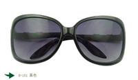Resin Lenses Fashion Cat Eye Cheap sunglasses wholesale Large frame sunglasses woman Fashion eyewear Cute umbrella frame Free shipping